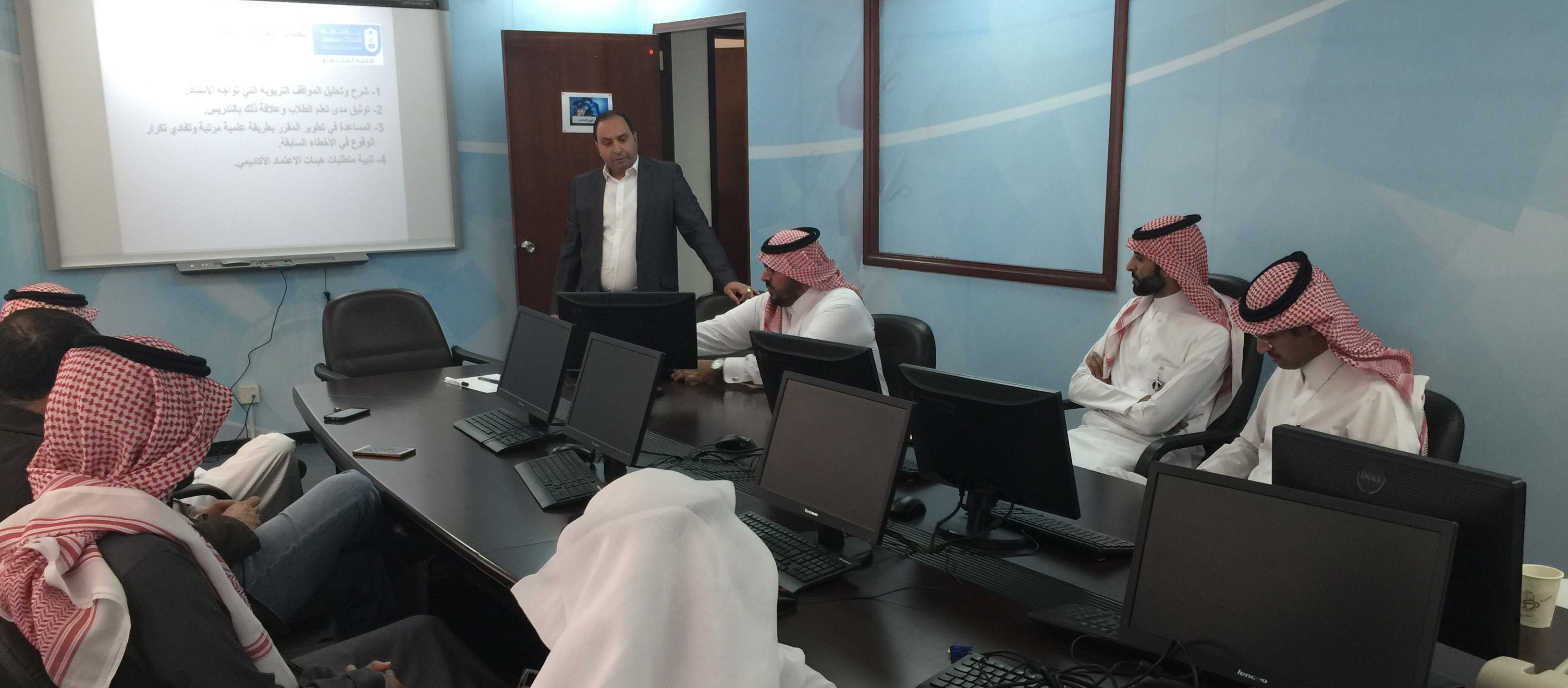 ورشة عمل تقرير المقرر الدراسي - ضمن فعاليات قسم علوم الحاسب...