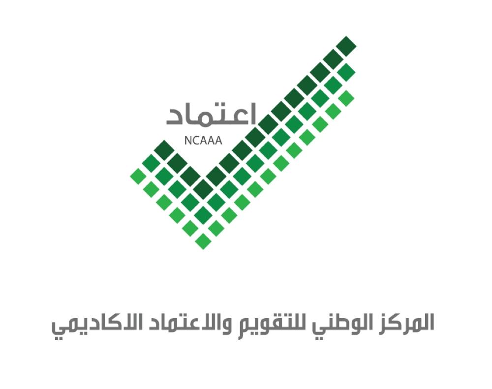 الاعتماد الأكاديمي - كلية المجتمع تحصل على تجديد...