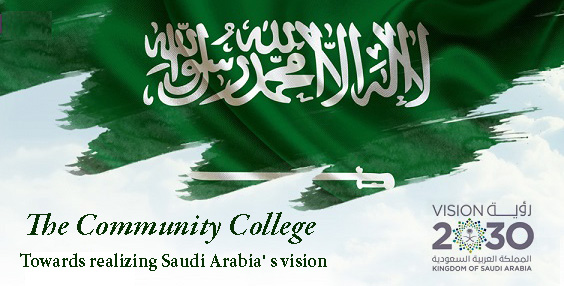 The Community College - Towards realizing Saudi Arabia' s vision...