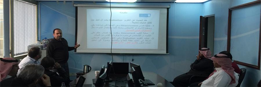 ورشة عمل إعداد الإختبارات... - ضمن فعاليات قسم علوم الحاسب...